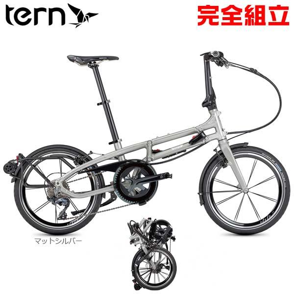 【特典付】TERN ターン 2020年モデル BYB S11 ビーワイビーS11 折りたたみ自転車