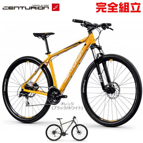CENTURION センチュリオン 2020年モデル BACKFIRE COMP 50.29 バックファイヤー コンプ 50.29 マウンテンバイク