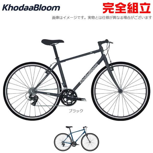 KhodaaBloom コーダーブルーム 2020年モデル RAIL 700SL レイル 700SL クロスバイク