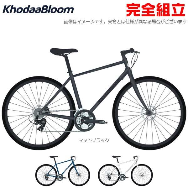 KhodaaBloom コーダーブルーム 2020年モデル RAIL DISC レイル ディスク クロスバイク