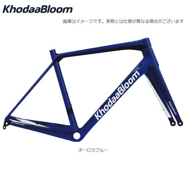 KhodaaBloom コーダーブルーム 2020年モデル STRAUSS PRO DISC FrameSet ストラウス プロ ディスク ロードバイク フレームセット