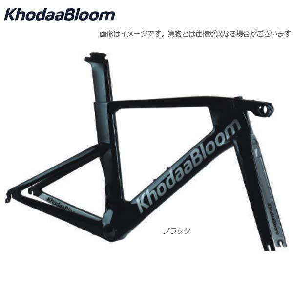 KhodaaBloom コーダーブルーム 2020年モデル STRAUSS TRI FrameSet ストラウス トライ トライアスロン フレームセット