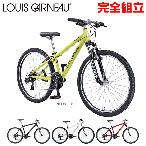 ルイガノ グラインド8.0 マウンテンバイク LOUIS GARNEAU GRIND8.0