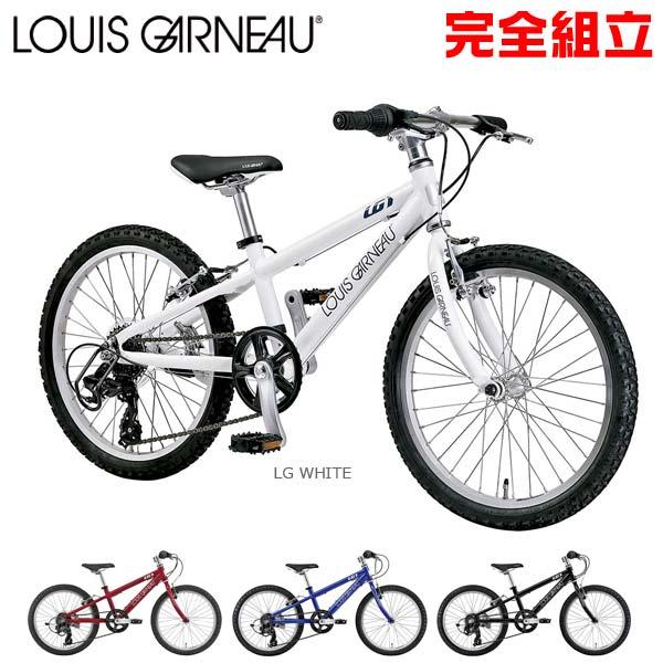 ルイガノ J22 ジュニアバイク LOUIS GARNEAU J22