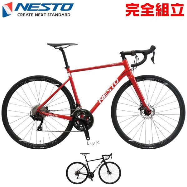 【特典付】NESTO ネスト 2020年モデル ALTERNA DISC オルタナ ディスク ロードバイク