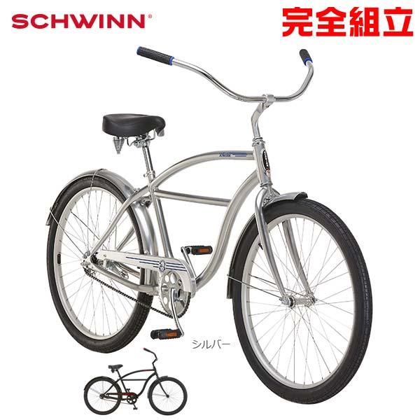 SCHWINN シュウィン 2020年モデル ALU 1 クルーザー