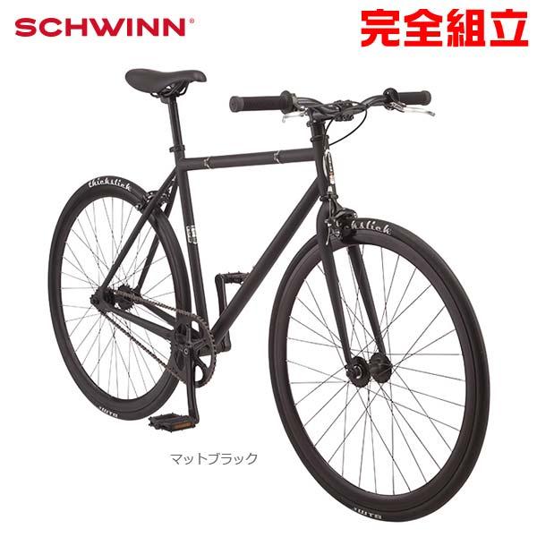 【特典付】SCHWINN シュウィン 2020年モデル CUTTER カッター シングルスピード【ロック プレゼント】