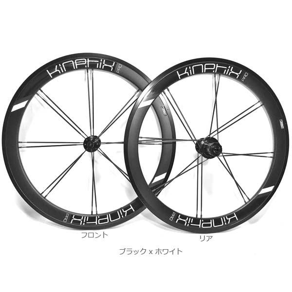TERN ターン 20inch 451 Kinetix Pro Deep Dish Front Wheel 20インチ フロントホイール