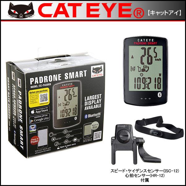キャットアイ パドローネ スマート CC-PA500B トリプルワイヤレスキット【CATEYE】
