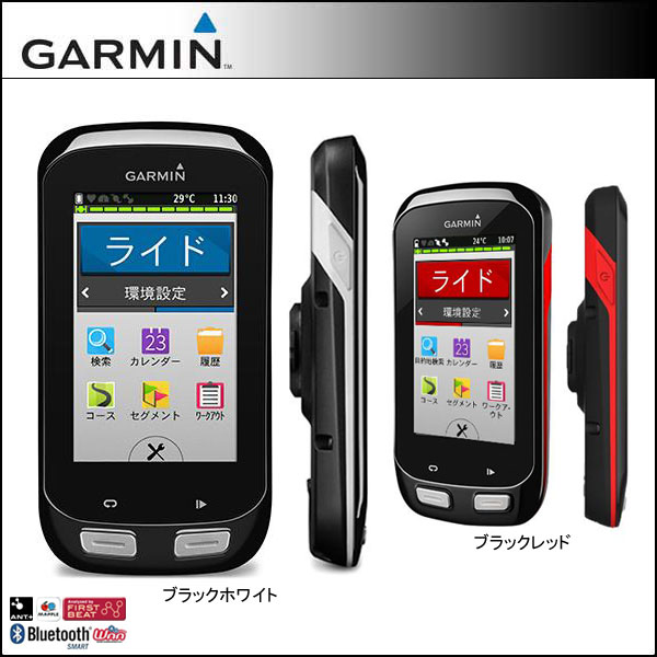 GARMIN Edge 1000J(エッジ1000J)【GPS】【サイクルコンピュータ】【ガーミン】