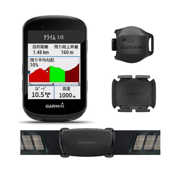 GARMIN ガーミン Edge 530 エッジ530 GPS サイクルコンピューター セット