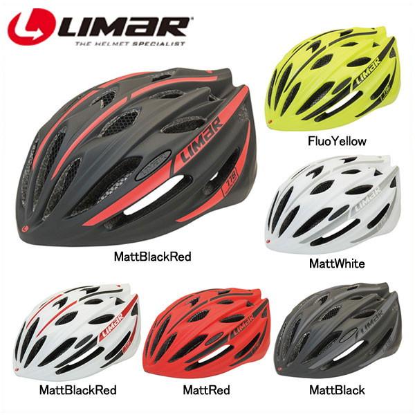 LIMAR(リマール) ロード用ヘルメット 778 SUPERLIGHT【自転車用ヘルメット】