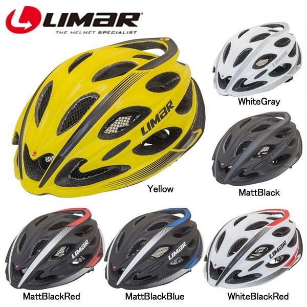 LIMAR(リマール) ロード用ヘルメット ULTRALIGHT+【自転車用ヘルメット】【THE WORLD'S LIGHTEST HELMET】