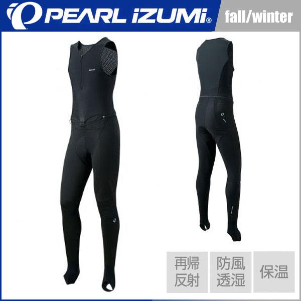 PEARL IZUMI(パールイズミ) 2017年 秋冬モデル ウィンドブレーク クイック ビブ サーモ タイツ