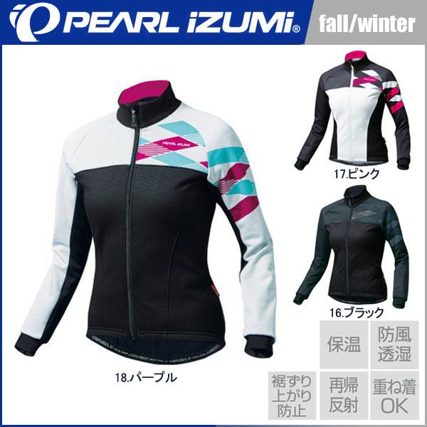 PEARL IZUMI(パールイズミ) 2017年 秋冬モデル ウィンドブレーク ジャケット