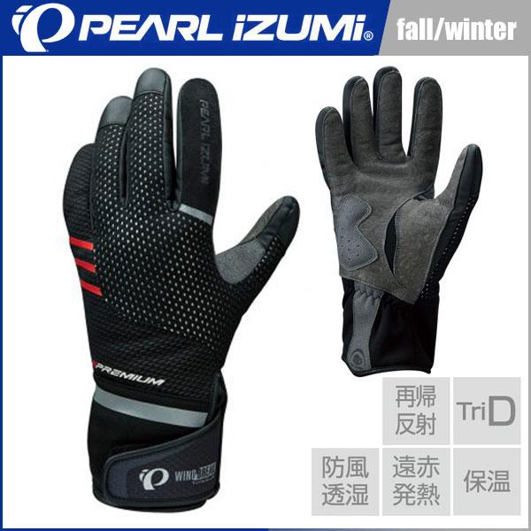 PEARL IZUMI(パールイズミ) 2017年 秋冬モデル プレミアム ウィンドブレーク グローブ