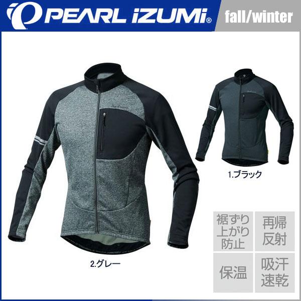 PEARL IZUMI(パールイズミ) 2017年 秋冬モデル オルタナ ジャージ