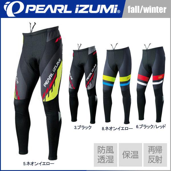 PEARL IZUMI(パールイズミ) 2017年 秋冬モデル ウィンドブレーク プリント タイツ