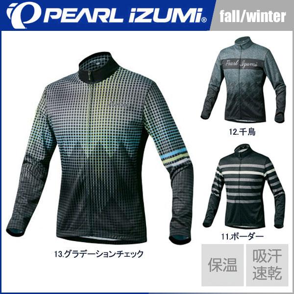 PEARL IZUMI(パールイズミ) 2017年 秋冬モデル シティライド ウォーム プリント ジャージ