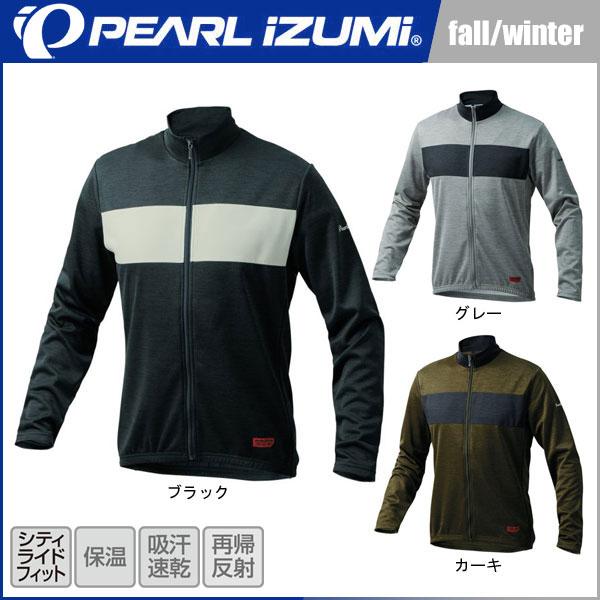 パールイズミ 2017年秋冬モデル シティライド チェストストライプ ジャージ[9335-BL]【PEARL IZUMI】