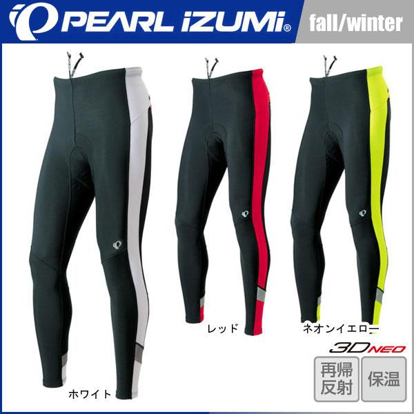パールイズミ 2017年秋冬モデル ブライト スプライト タイツ[996-3D]【PEARL IZUMI】