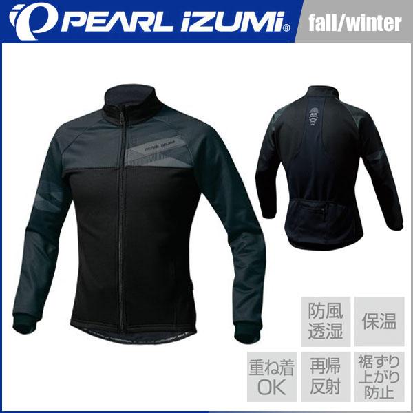 PEARL IZUMI(パールイズミ) 2017年 秋冬モデル ウィンドブレーク ジャケット (トールサイズ)