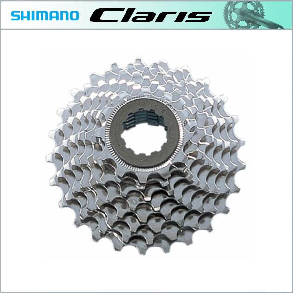 クラリス CS-HG50 8S カセットスプロケット スピード:8S 歯数構成:12-25T 23579135【自転車】【コンポーネント】【シマノ】