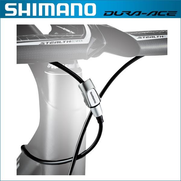 Shimano Dura-Ace SM-CB90 cable Asia star