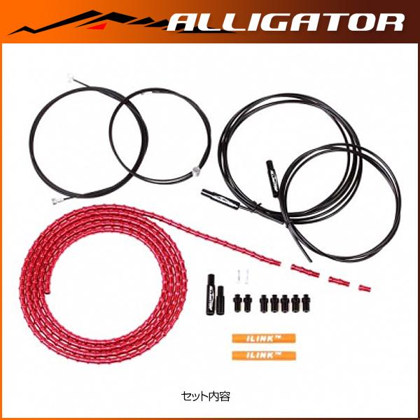 Alligator(アリゲーター) I-LINK ブレーキケーブル セット