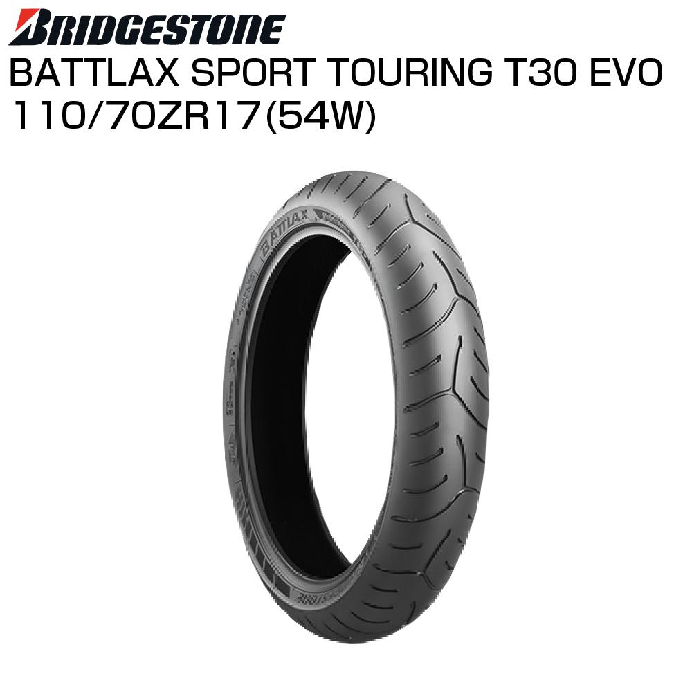 BRIDGESTONE BATTLAX SPORT TOURING T30 EVO 110/70 ZR 17 54W TL MCR05131 フロント バトラックス バイクタイヤセンター