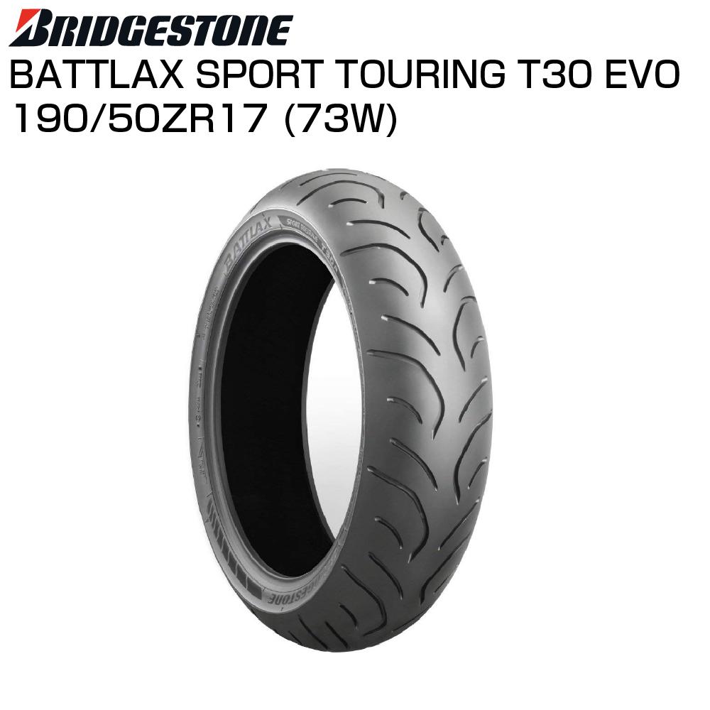 BRIDGESTONE BATTLAX SPORT TOURING T30 EVO 190/50 ZR 17 73W TL MCR05139 リア バトラックス バイクタイヤセンター