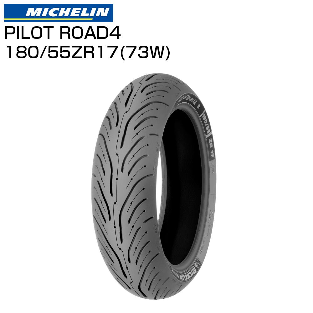 MICHELIN PILOT ROAD4 180/55 ZR 17 M/C 73W TL 038330 パイロットロード4 ミシュラン バイクタイヤセンター
