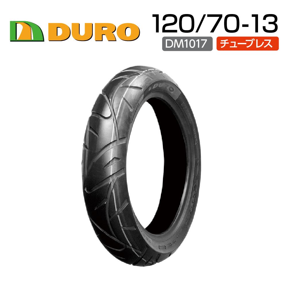 3980円以上お買い上げで送料無料 DURO 120 70-13 DM1017 新発売 バイク オートバイ 上等 高品質 ダンロップ デューロ バイクタイヤセンター タイヤ OEM