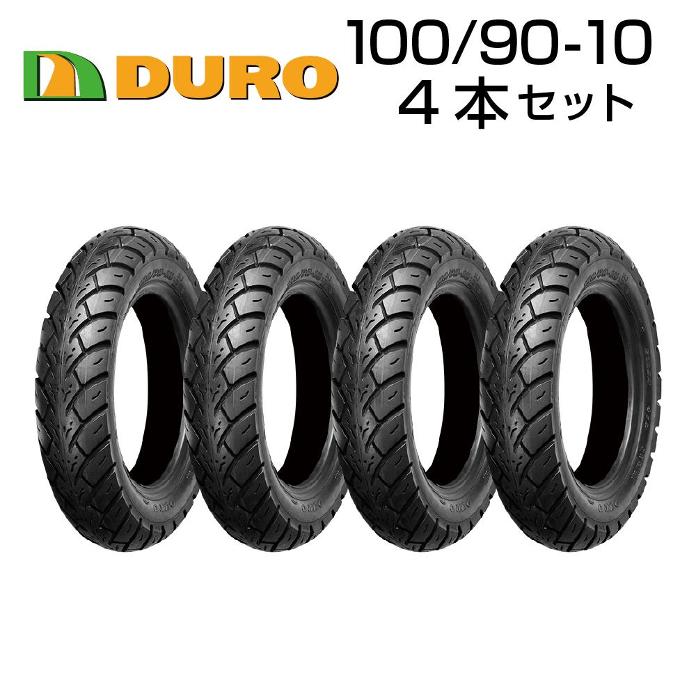 DURO 100/90-10 4本セット HF291A バイク オートバイ タイヤ 高品質 ダンロップ OEM デューロ バイクタイヤセンター