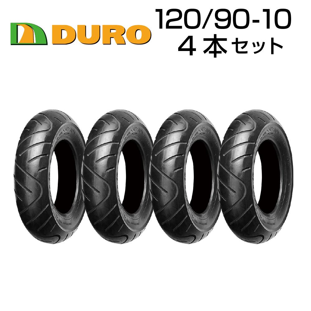 DURO 120/90-10 4本セット DM1055 バイク オートバイ タイヤ 高品質 ダンロップ OEM デューロ バイクタイヤセンター