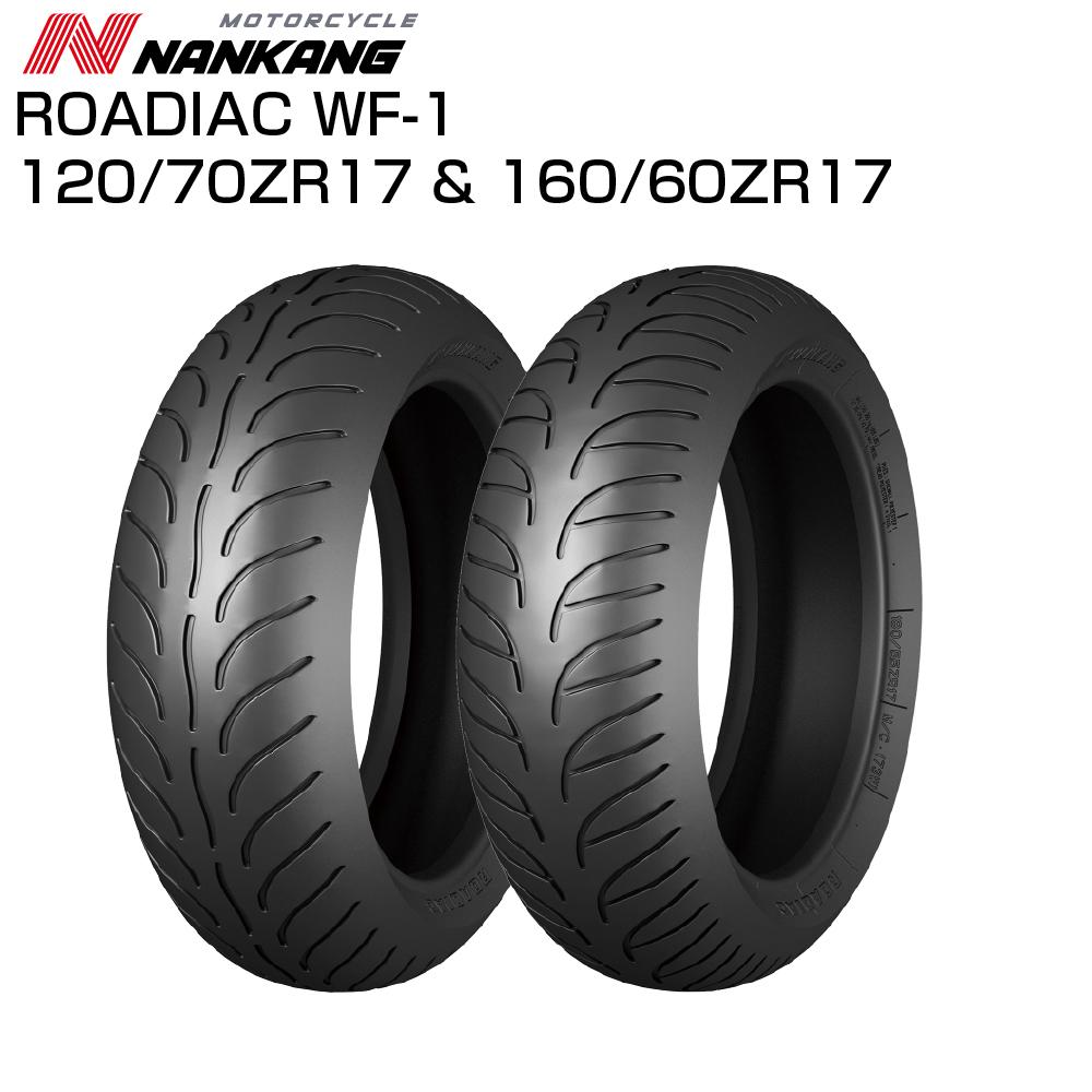 ナンカン 160/60 17 前後セット & WF-1 ローディアック 120/70 NANKANG ROADIAC 17 ZR ZR バイクタイヤセンター