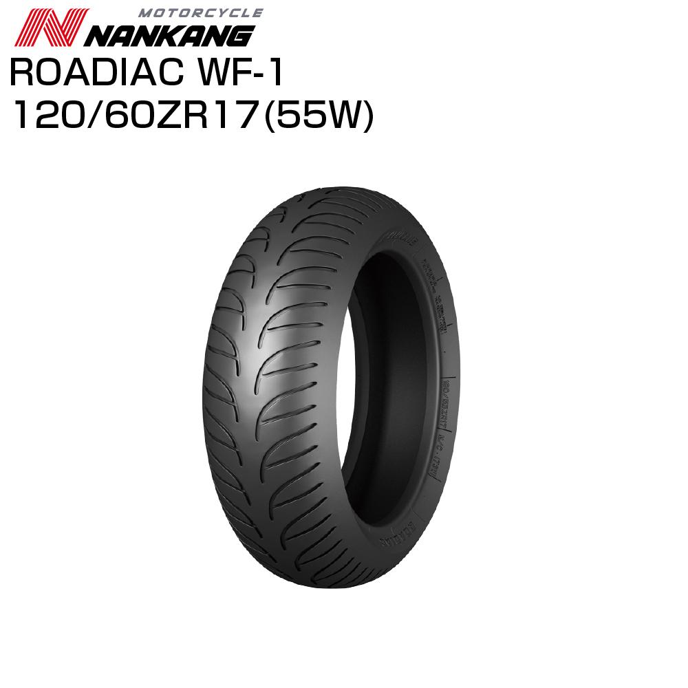 ナンカン ローディアック WF-1 120/60 ZR 17 NANKANG ROADIAC フロントタイヤ バイクタイヤセンター