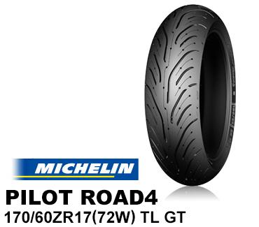 日本最級 MICHELIN M/C PILOT GT ROAD4 GT 170/60 ZR 17 ZR M/C (72W) TL 038380 パイロットロード4 ミシュラン バイクタイヤセンター, 生活BOX:7703da0c --- fabricadecultura.org.br