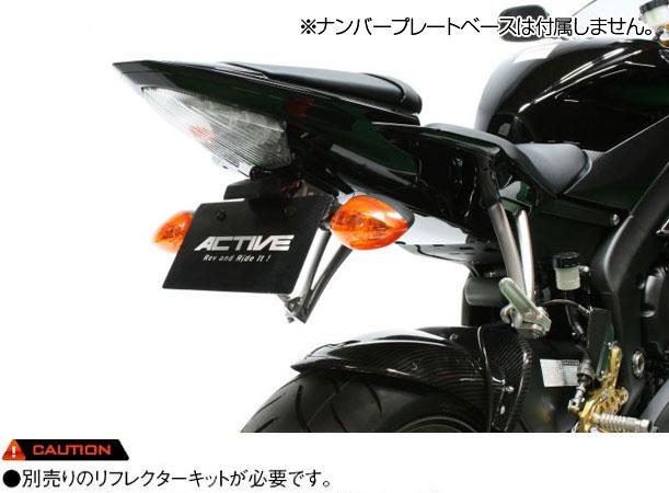 ACTIVE #1153036 フェンダーレスキット【カラー:ブラック】【LEDナンバー灯付属】【YAMAHA YZF-R6 ('06-'16)】