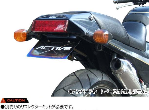 ACTIVE #1157052 フェンダーレスキット【カラー:ブラック】【LEDナンバー灯付属】【KAWASAKI GPZ900R】