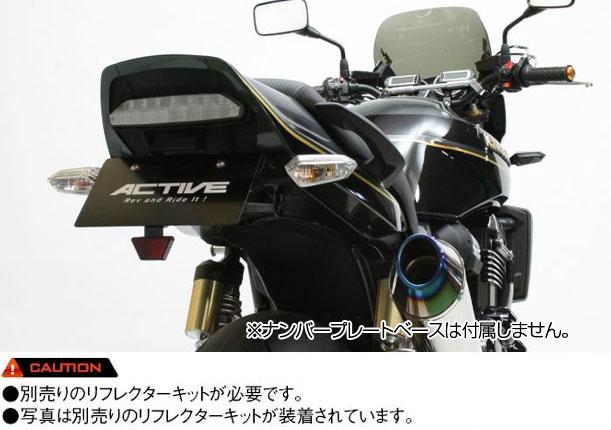 ACTIVE #1157071 フェンダーレスキット【カラー:ブラック】【LEDナンバー灯付属】【KAWASAKI ZRX1200 DAEG ('09-'12)】