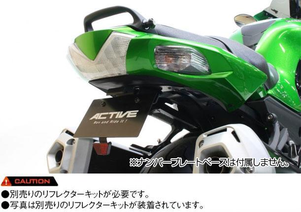 ACTIVE #1157077 フェンダーレスキット【カラー:ブラック】【LEDナンバー灯付属】【KAWASAKI ZX-14R ('12-'14)】