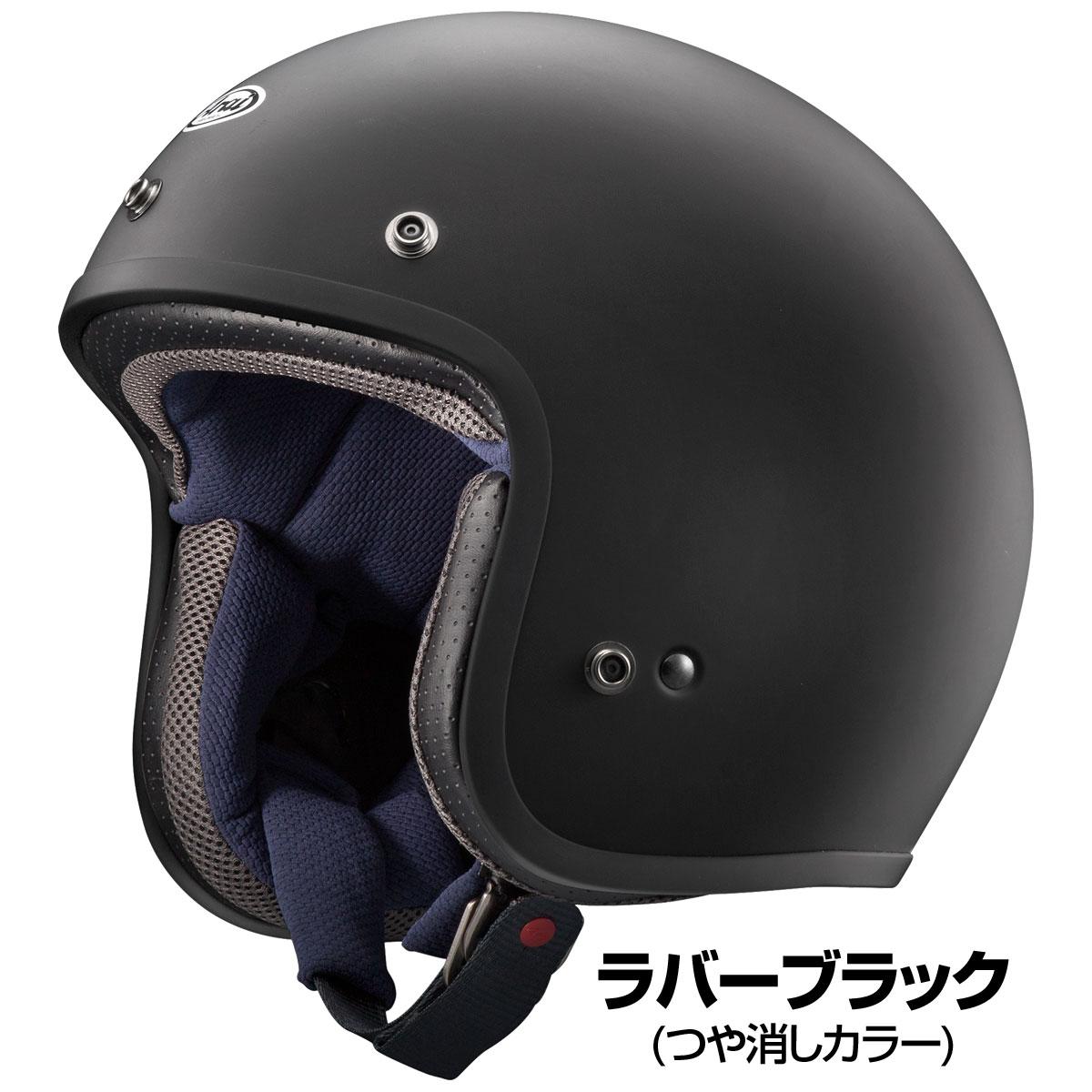Arai CLASSIC-MOD ヘルメット 【ラバーブラック(つや消しカラー)】【アライ バイク用 クラシック・モッド】【smtb-k】