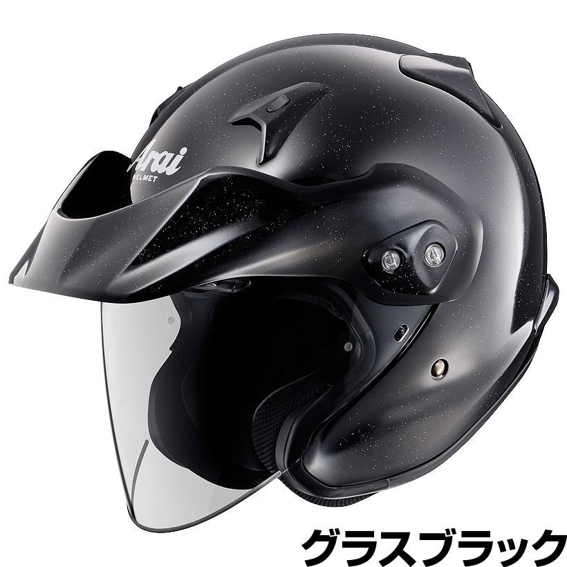 Arai CT-Z ヘルメット【グラスブラック】【アライ バイク用 ジェットヘルメット CTZ】