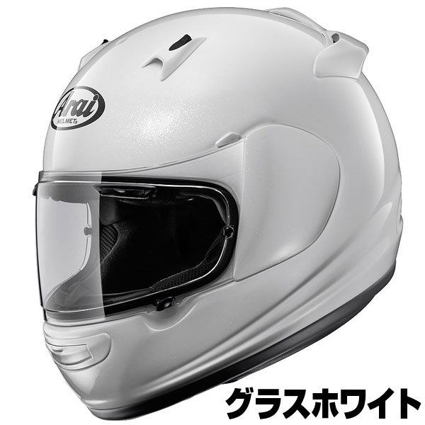 【送料無料】AraiQUANTUM-Jヘルメット【グラスホワイト】【アライバイク用フルフェイスヘルメットクァンタムJ】【smtb-k】