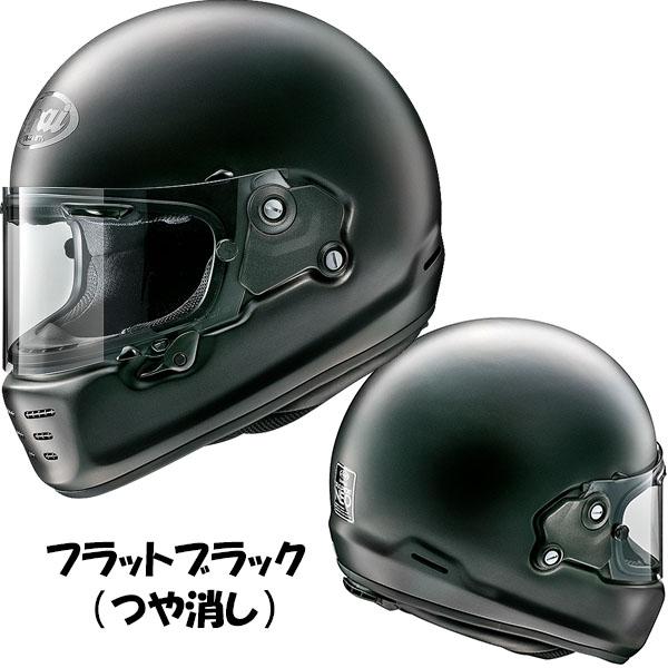 Arai RAPIDE-NEO ヘルメット【フラットブラック】【アライ バイク用 フルフェイスヘルメット ラパイドNEO】