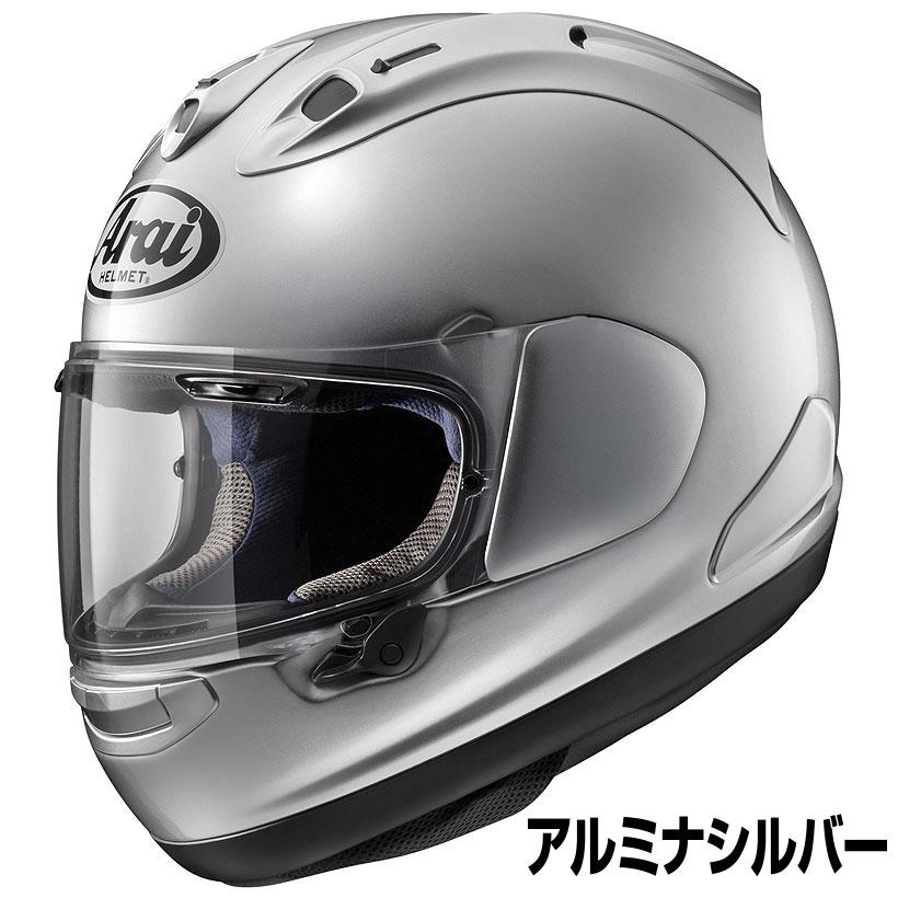 Arai PB-SNC2 RX-7X ヘルメット 【アルミナシルバー】【アライ バイク用 フルフェイスヘルメット RX7X】【smtb-k】