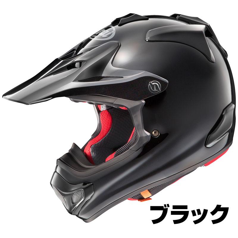 Arai V-Cross4 ヘルメット【ブラック】【アライ Vクロス4 オフロードヘルメット MXヘルメット バイク用】【smtb-k】