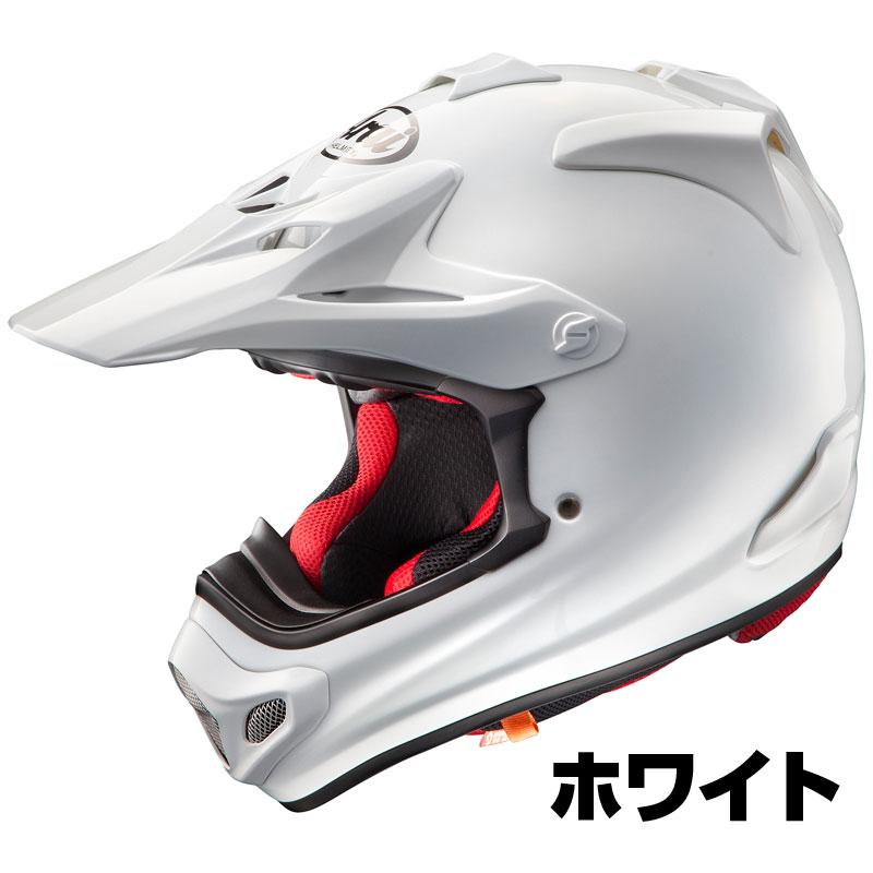 Arai V-Cross4 ヘルメット【ホワイト】【アライ Vクロス4 オフロードヘルメット MXヘルメット バイク用】【smtb-k】