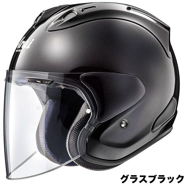 Arai VZ-RAM ヘルメット【グラスブラック】【アライ バイク用 ジェットヘルメット VZラム】